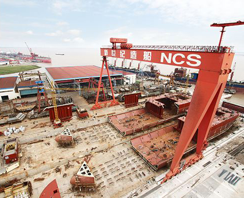 江苏新世纪造船股份有限公司