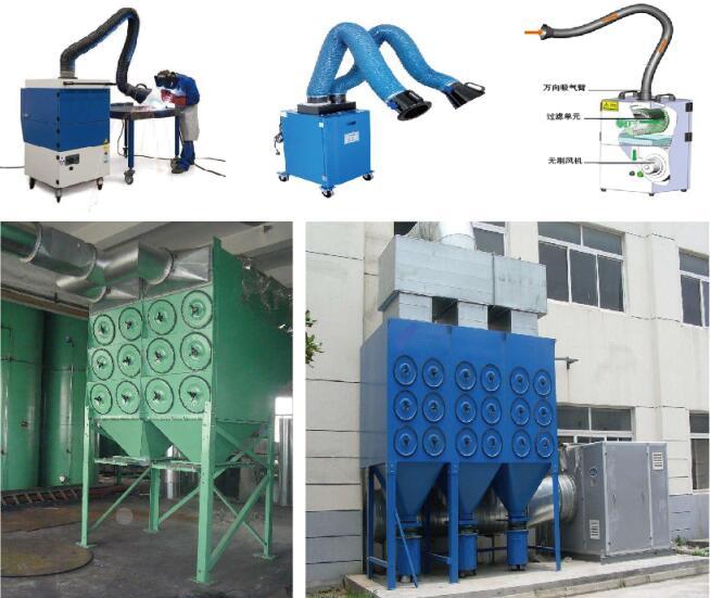 【廢氣處理設備】焊煙凈化處理