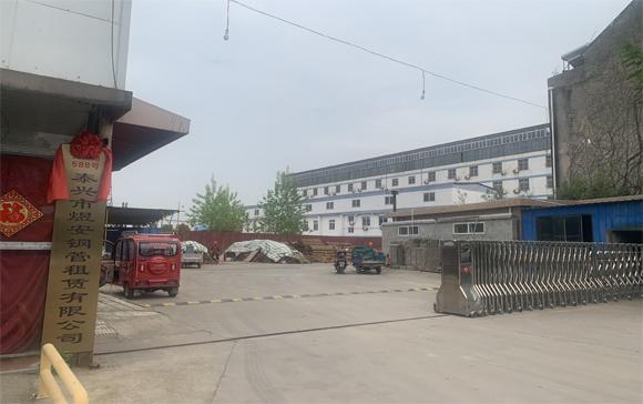 泰兴市煜安钢管租赁有限公司