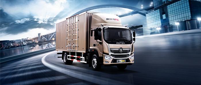 奥铃厢货运输效率高 厢容积70m³
