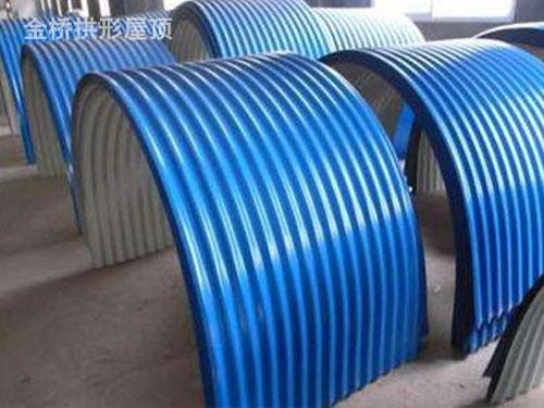 蓝色皮带廊拱形瓦