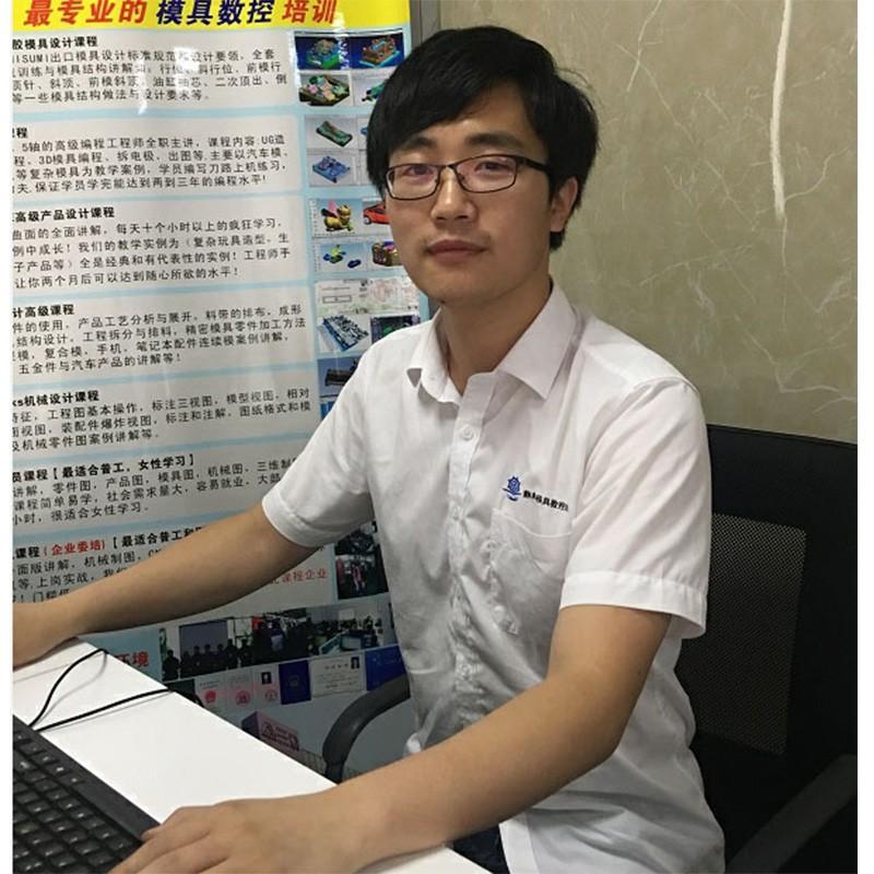 吴老师-五金模具设计讲师