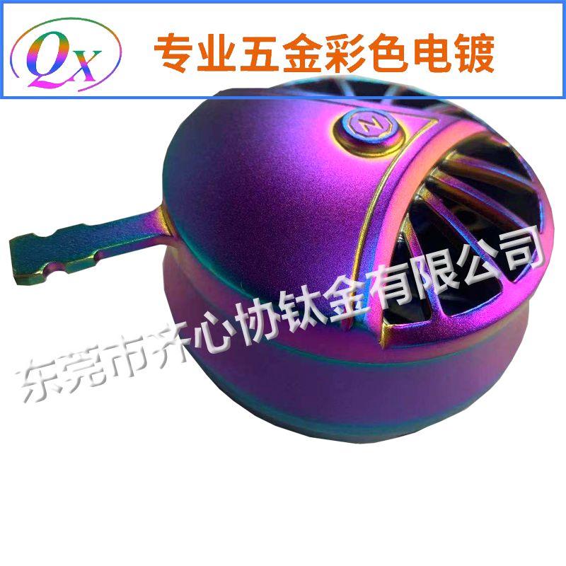 彩色电镀厂——表面处理