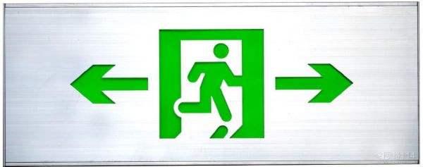 智能疏散指示係統廠家告訴你智能疏散指示係統選購注意技巧
