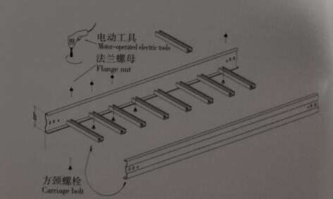 轻钢高强拼装式桥架