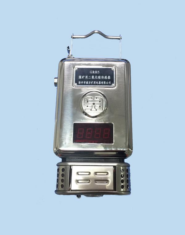 GRH5煤礦用二氧化碳傳感器