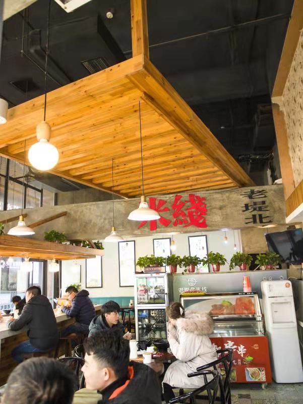 米线店加盟遇淡季只能坐等顾客上门?