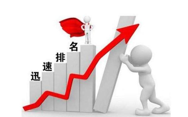 企业网站建设的原则分析