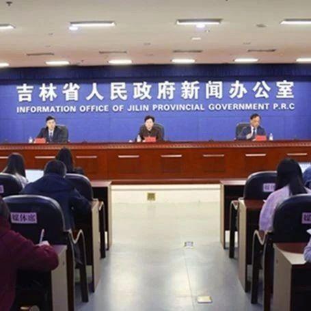 吉林省出台16条政策引导社会资本进入林草行业