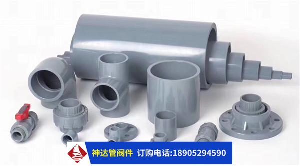 PVC系列配件