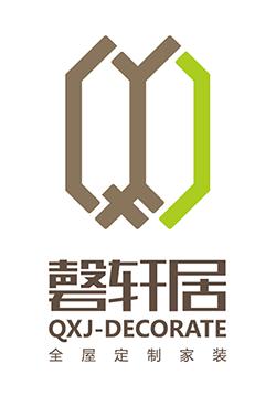 陕西磬轩居装饰有限公司