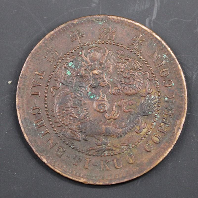 大清铜币(鄂字版)