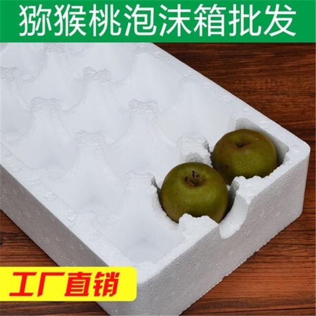 山西华飞新材料科技有限公司泡沫塑料包装的特性