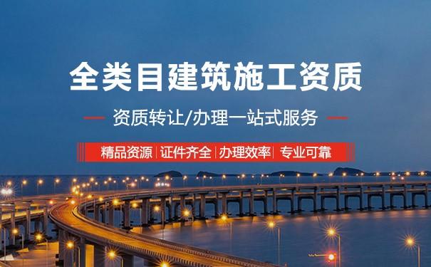 江苏公路施工总承包资质新办标准是什么?