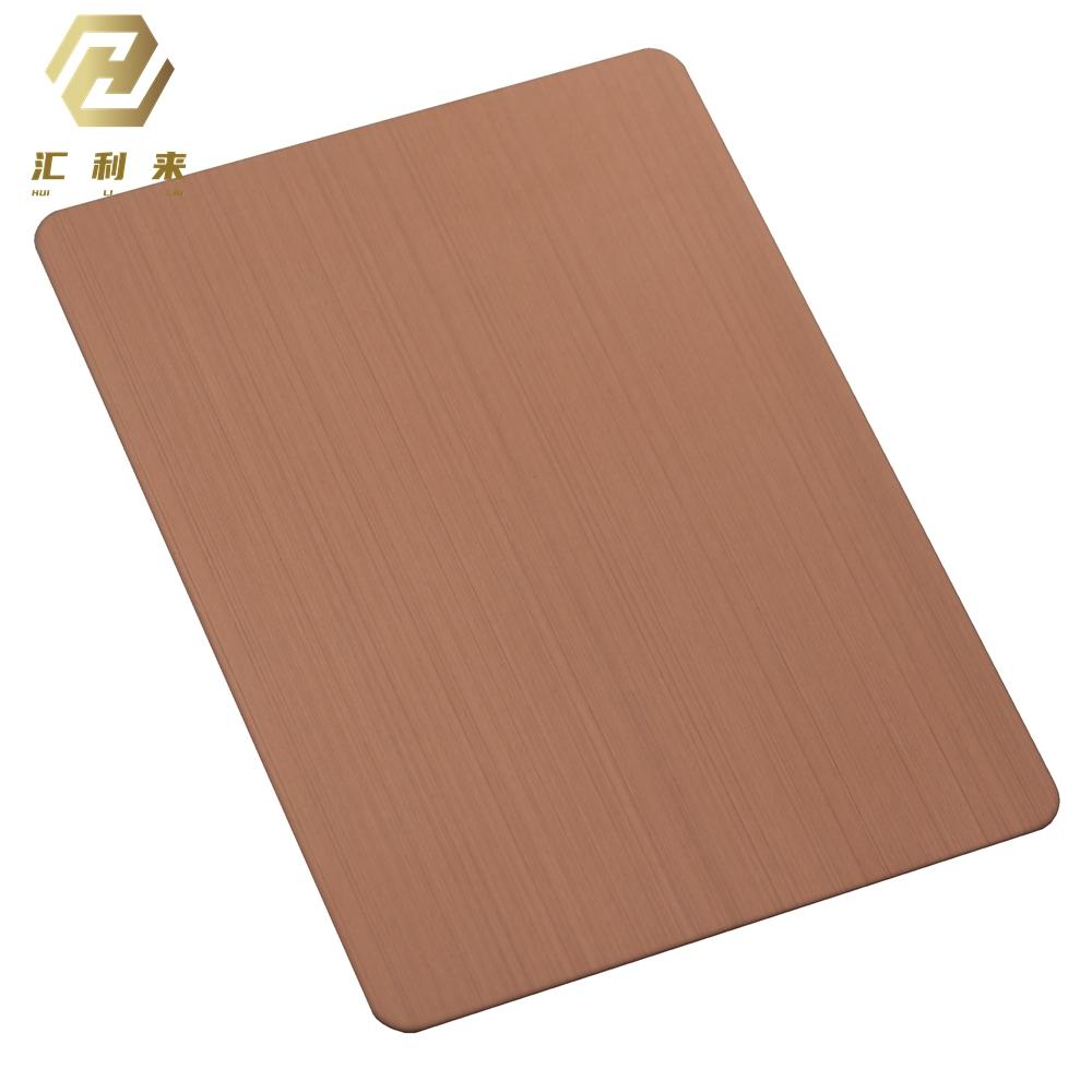彩色不锈钢拉丝玫瑰金装饰板