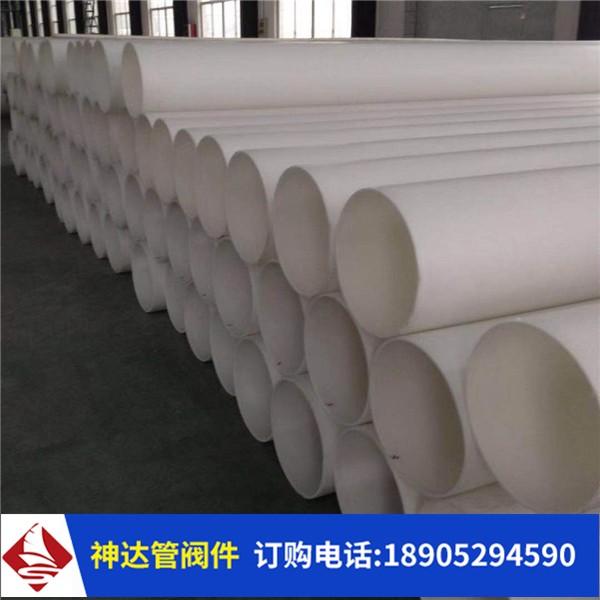 玻纤增强聚丙烯塑料管