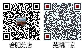 芜湖消防器材公司电话
