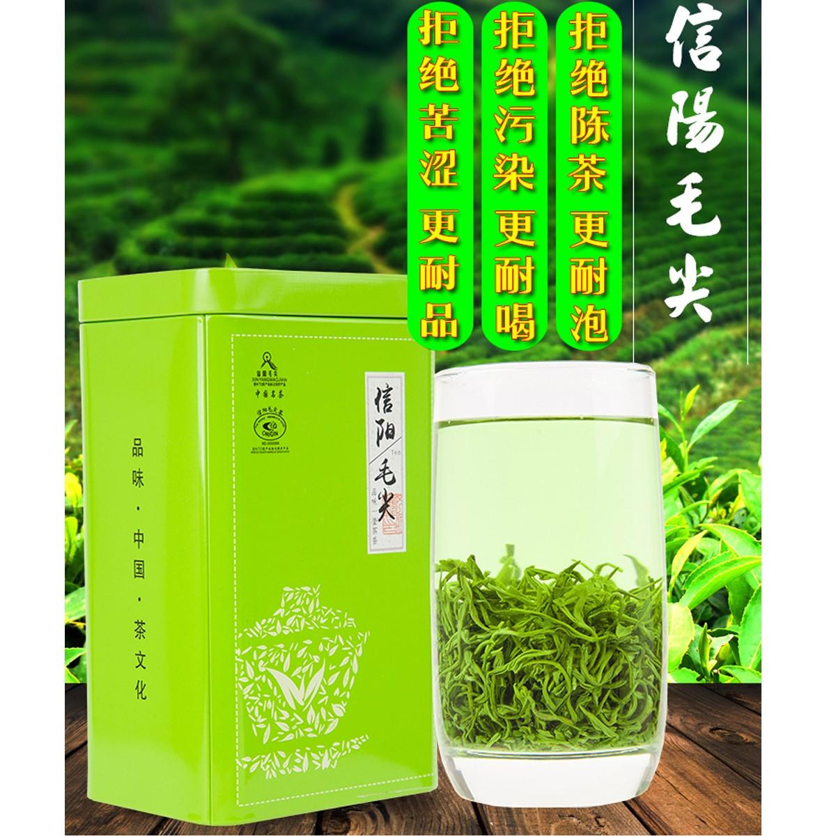 嫩芽手工浓香型卷叶绿茶250g