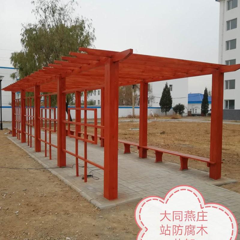 艺尧防腐木工程案例