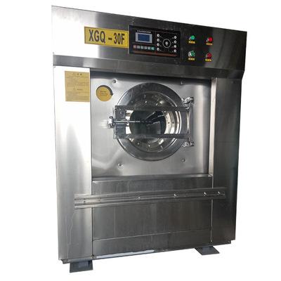 直销全自动洗脱两用机 单桶洗衣机 酒店宾馆洗衣房洗涤设备洗脱机