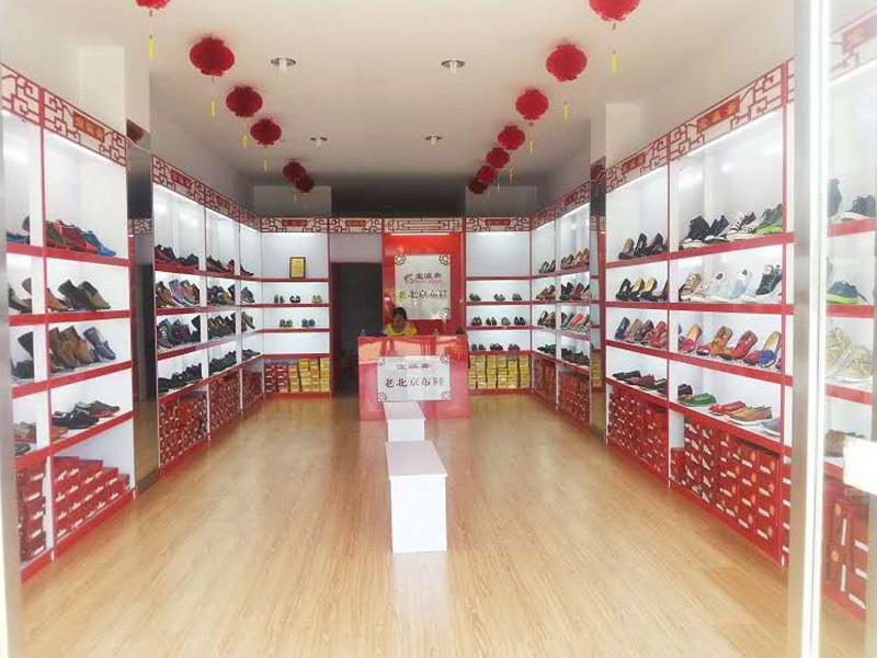 老北京鞋店展柜