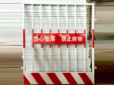 井口竖管防护门