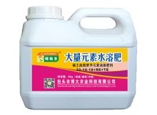稀土冲施肥---大量元素水溶肥稀土高氮型多元素液体肥料
