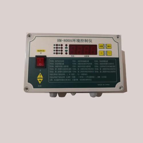 养殖设备专用环境控制仪产品