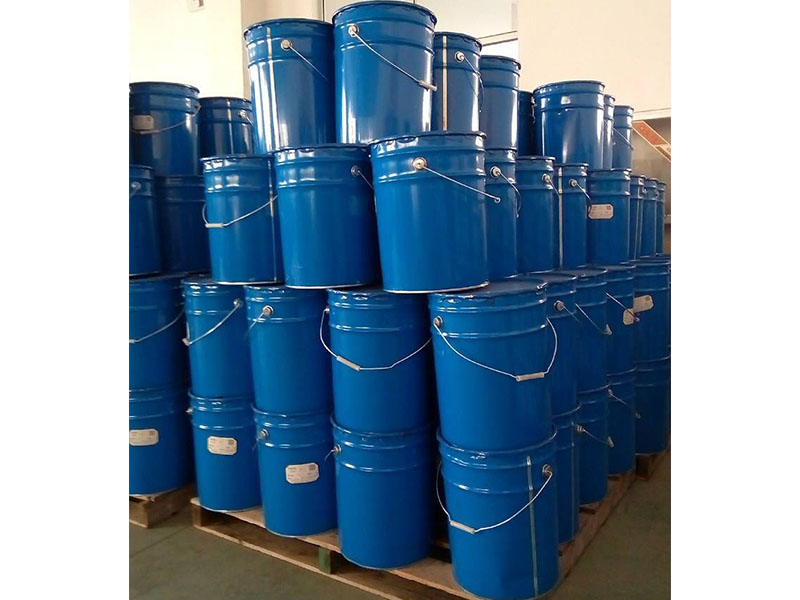 饱和聚酯树脂 GW-8080