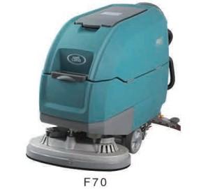 未蓝F70手推式洗地机