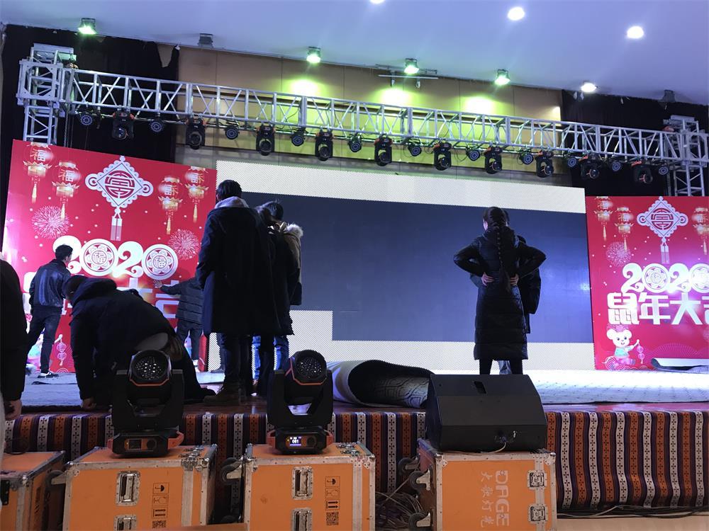 果洛州藏歷新年活動現場布置