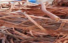 合肥废铜回收