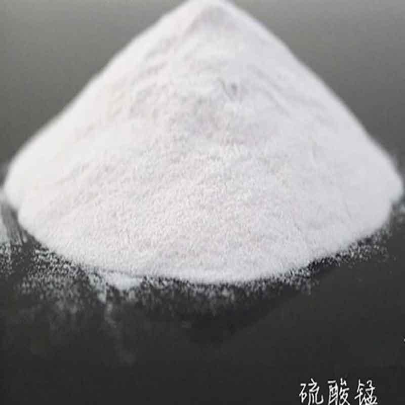 硫酸锰有哪些用处?