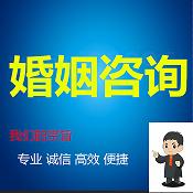贵阳知名律师:婚内财产约定的效力