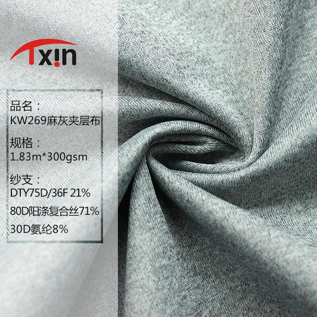 纬编针织布与经编针织布的区别