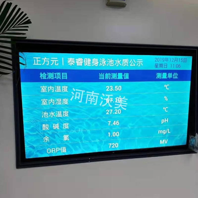 正方元锦江国际饭店