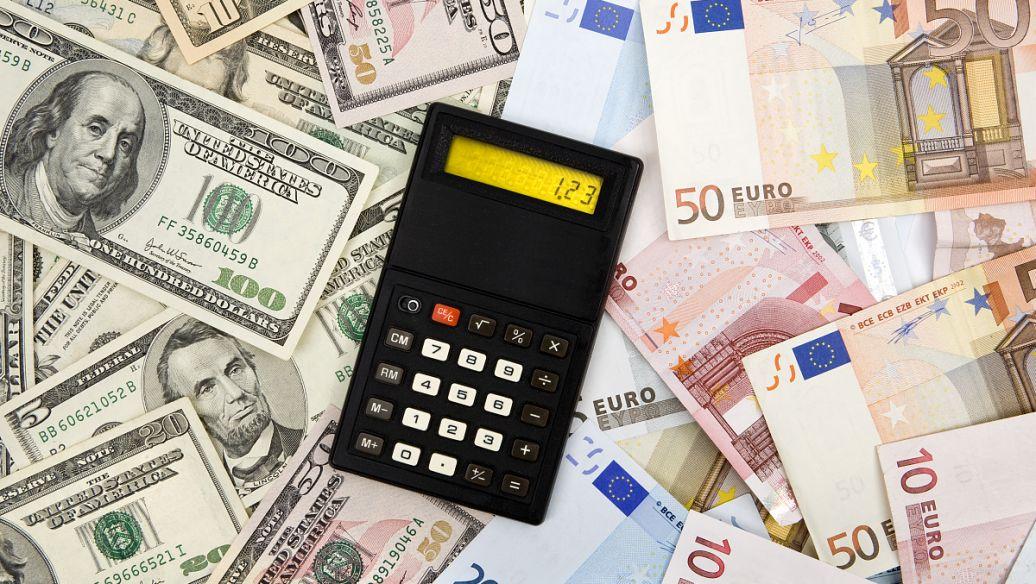去银行兑换外币需要带什么?