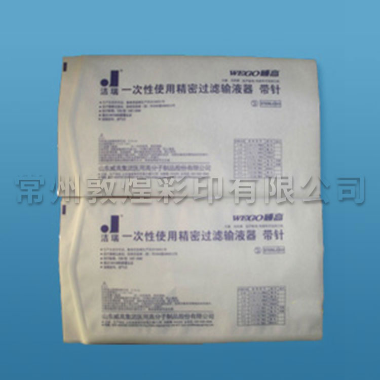 Paper plastic bag