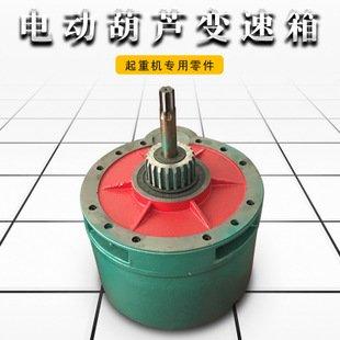 电动葫芦变速箱