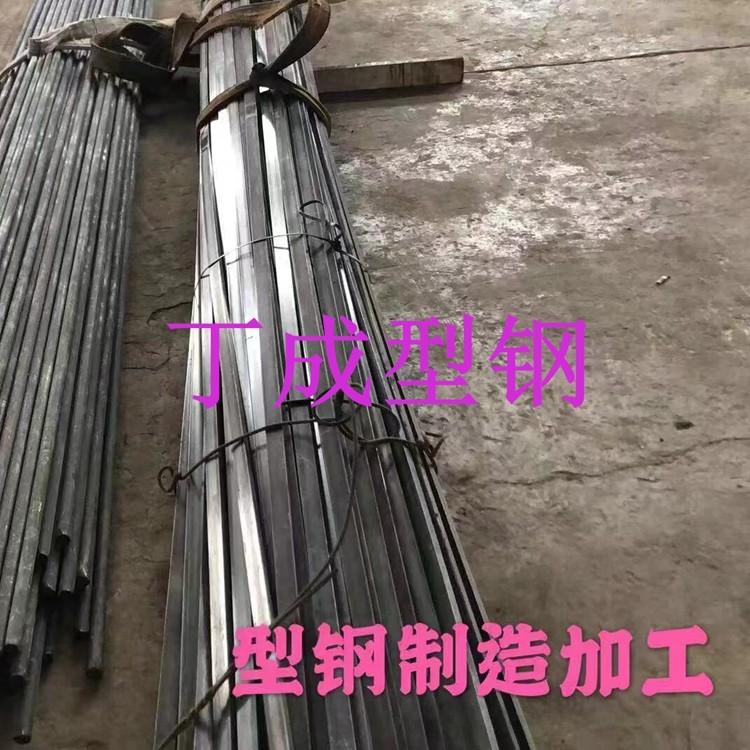 型钢制造加工