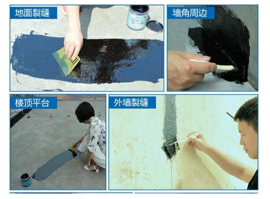 包头屋顶防水漏水,是重新做还是修补好