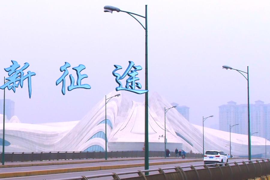 南川宣传片拍摄
