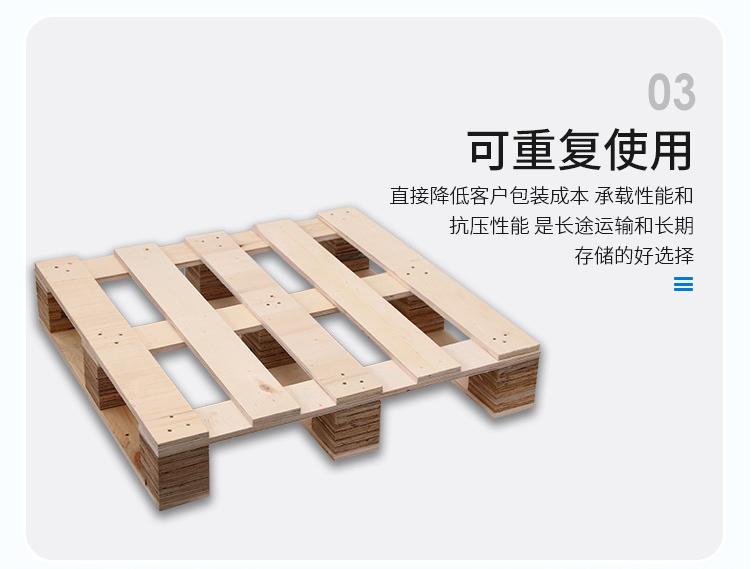 木托盘生产厂家