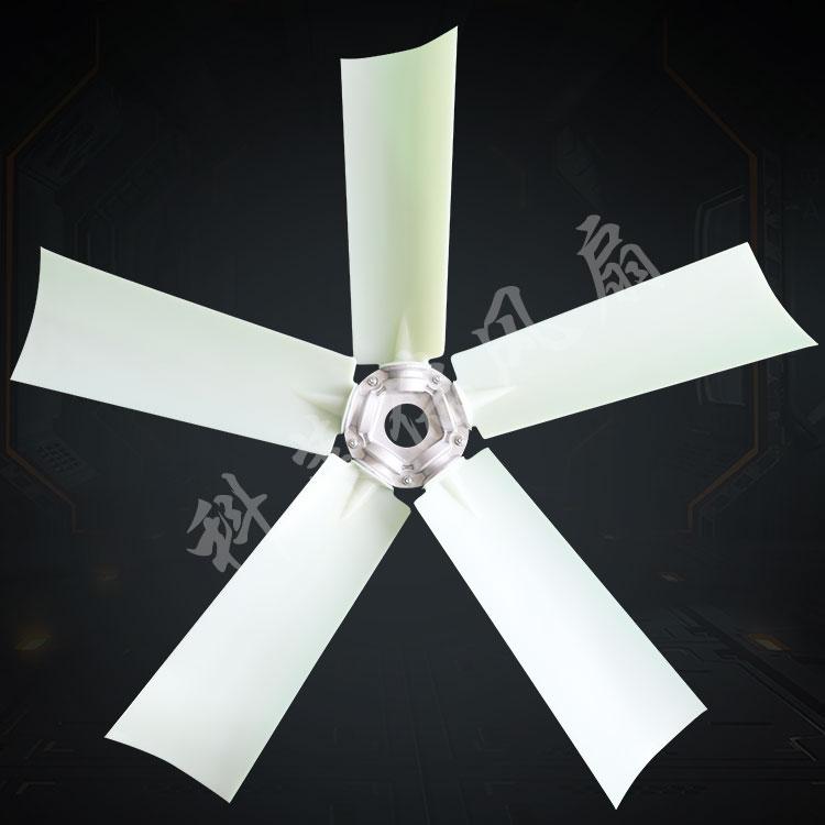 K6发电机风扇-5叶