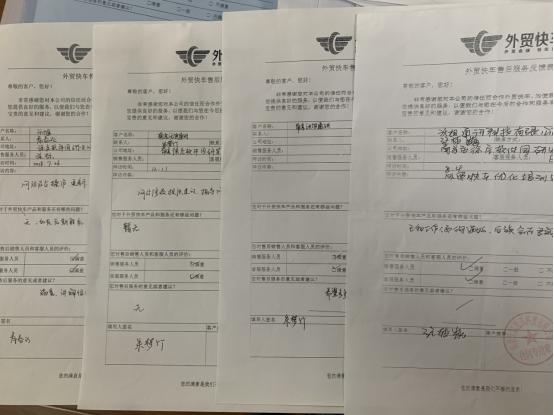 客户案例--南京沃旭通讯科技有限公司