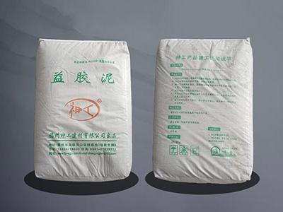 福建益胶泥生产厂家介绍什么是益胶泥及其主要用途