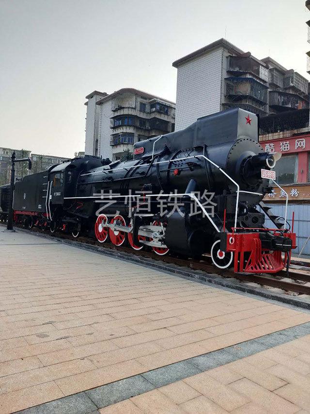 建设型蒸汽机车
