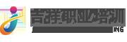 山东潍坊吉祥职业培训学校