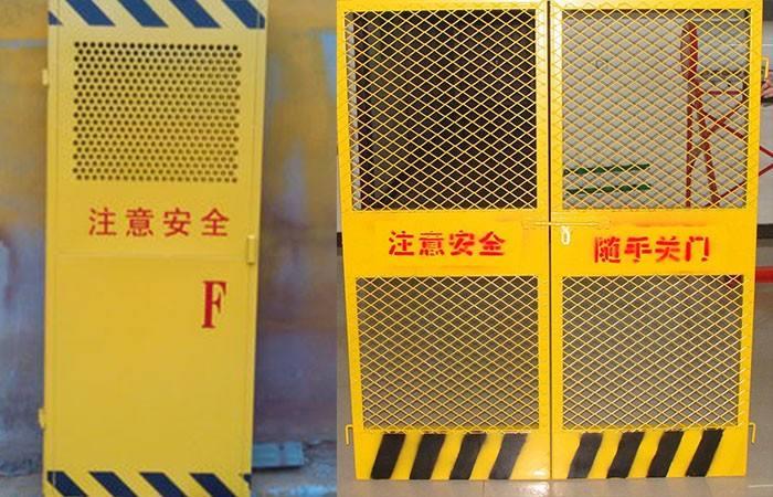 电梯防护门的安装标准