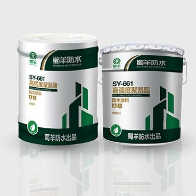 SY-661高强度聚氨酯防水涂料
